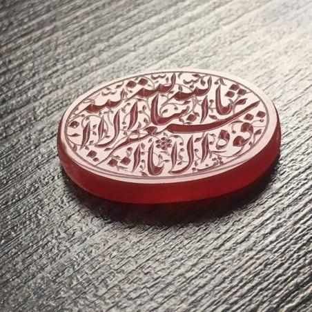 نگین حکاکی شده نگین عقیق با حک ماشاء الله لا قوه الا بالله استغفرالله