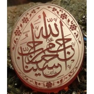 نگین حکاکی شده نگین عقیق با حک احب الله من احب حسینا