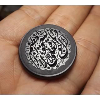 نگین حکاکی شده نگین عقیق با حک لا حول ولا قوه الا بالله العلی العظیم