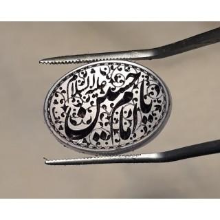نگین حکاکی شده نگین عقیق کبود با ذکر یا امام حسین ع